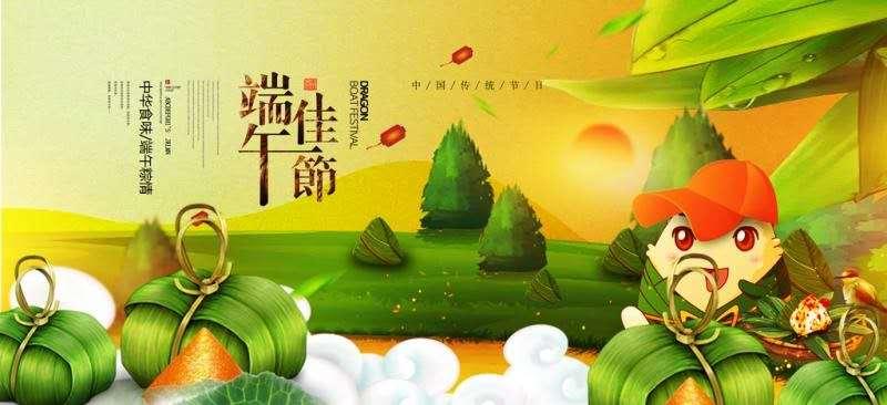 【大奖娱乐pt老虎机资讯】2020年端午节放假通知